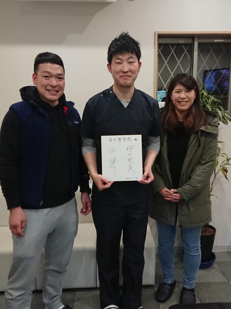 極真空手の辻 健介さんと将口 恵美さんがご来院されました。   徳島県 ...